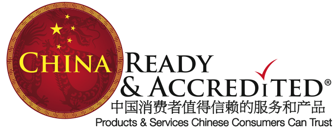 Products & Services Chinese Consumers Can Trust